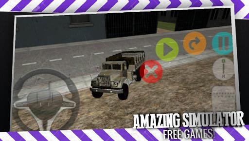 玩免費模擬APP|下載军用车辆模拟器 app不用錢|硬是要APP