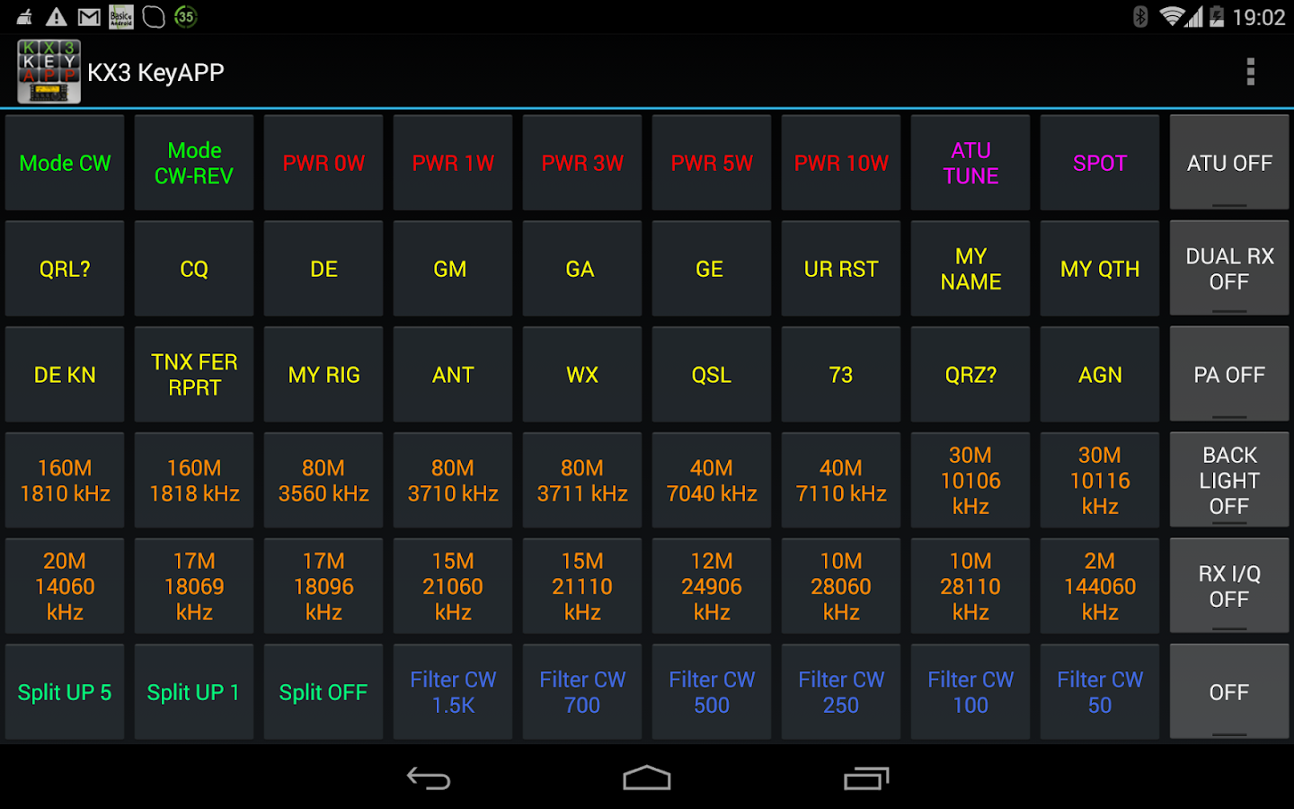 KX3 KeyApp for Ham Radio- screenshot