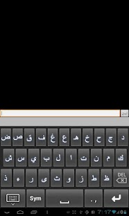 Arabic Bluetooth chat - screenshot thumbnail