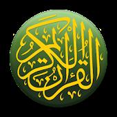 Quran Bahasa Melayu Pro