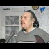 Polgár Jenő Widget