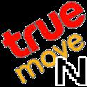 เช็คเน็ตทรูมูฟ logo