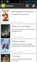 Screenshot of Кривой Рог City Guide