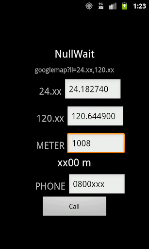NullWait