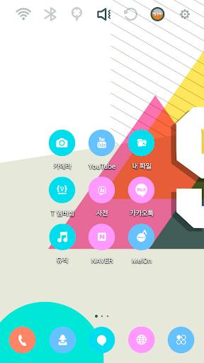 미노로그 이니셜-S 런처플래닛 테마