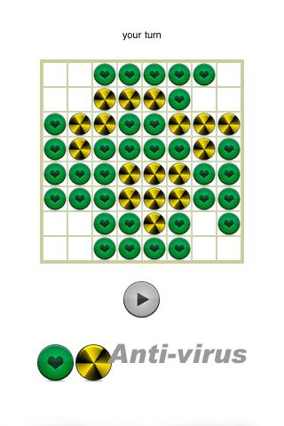 Othello Anti-virus - screenshot