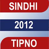 Sindhi Tipno