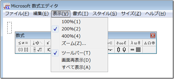 ワード 2003 分数