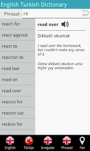 İngilizce Türkçe Sözlük - screenshot thumbnail