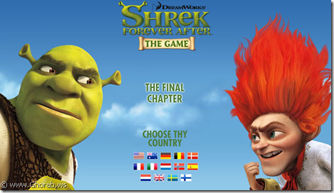 Shrek The Game لعبة الغول شريك