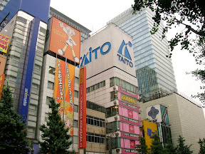 Día 4. Akihabara y Asakusa.