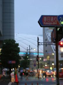 065 - Tokyo Dome.JPG