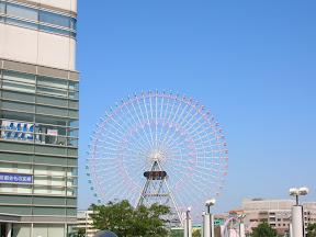 103 - La noria más grande del mundo.JPG