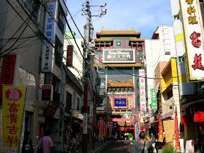 Yokohama Daiseikai