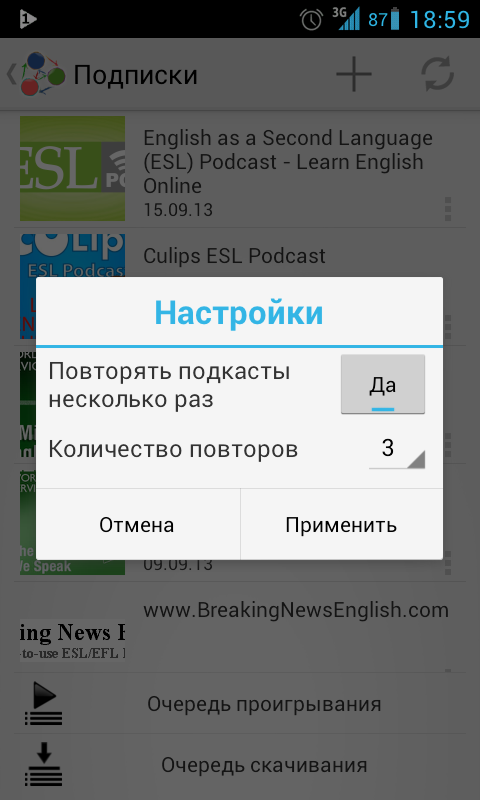 3Pod - learn foreign languages- screenshot