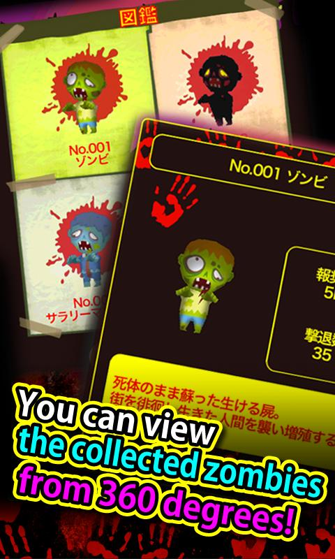 What's Up? Zombies!- screenshot