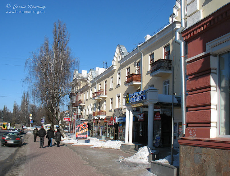 одна з центральних вулиць