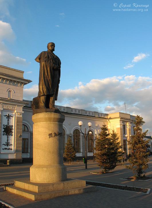 пам'ятник Шевченку біля залізничної станції його імені