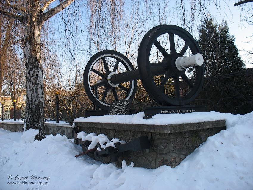 памятник 135 річниці Одеської залізниці