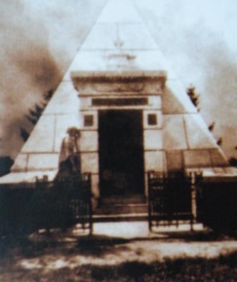 піраміда Закревських