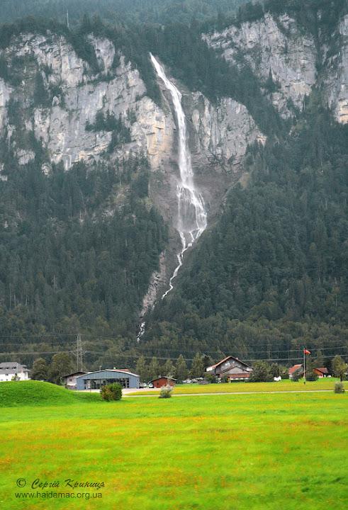 водоспади