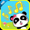 Первые мелодии-BabyBus icon