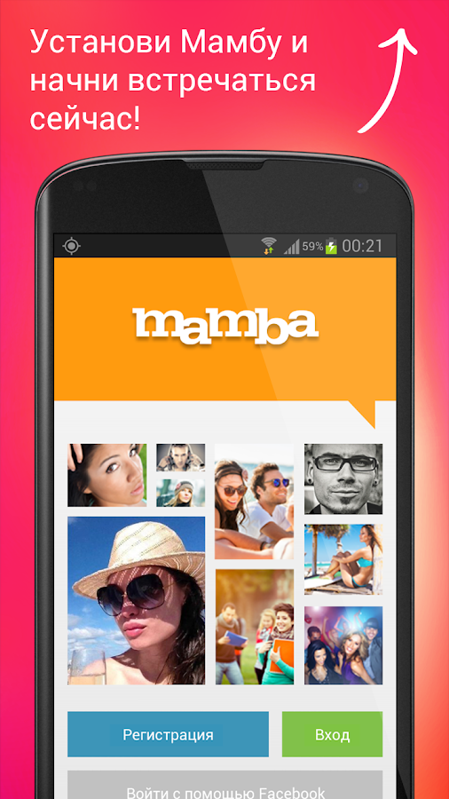 mamba is the biggest social dating network over 23000000 people use ...