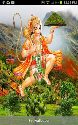 Hanuman Wallpaper 3D - screenshot