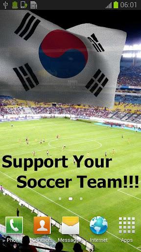 3D 한국 국기를 부를 LWP