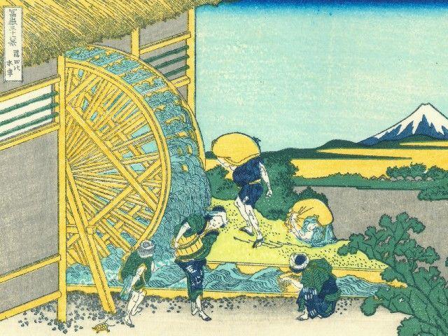 富嶽三十六景・隠田の水車