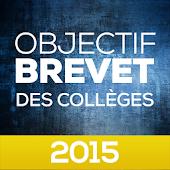Brevet des collèges 2015