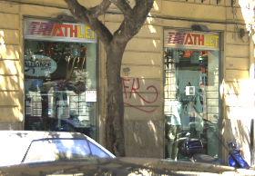 Sizilien - Addiopizzo - Triathlet - Sportartikel gegen die Mafia
