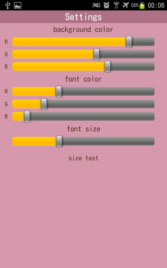 Cloud Notes - Simple Notepad- screenshot