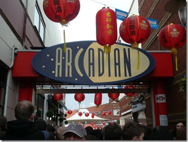 China Town - Arcadian centre