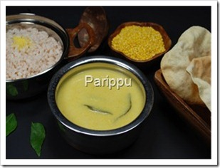Sadya Parippu Curry