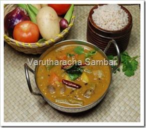 Varutharacha Sambar - Thrissur Style