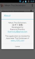 Screenshot of Japanese Thai Dictionary
