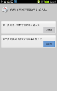 台語輸入法(TAIGIME) for Android - Appszoom
