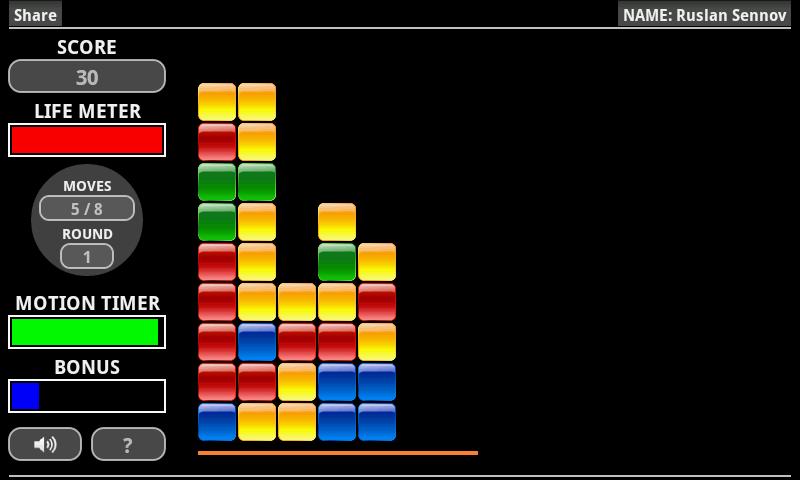 Abyss- screenshot