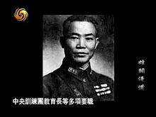 凤凰大视野_雄关漫道—抗日战地记忆