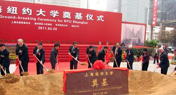 纽约时报:纽约大学计划开办上海分校