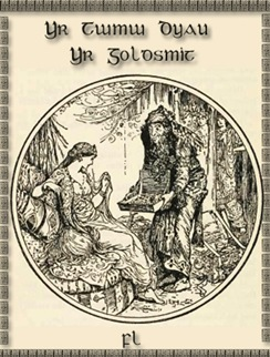 fortune-of-goldsmith_cover