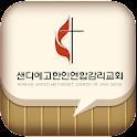 샌디에고연합감리교회 icon