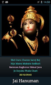 Hanuman Chalisa screenshot 2