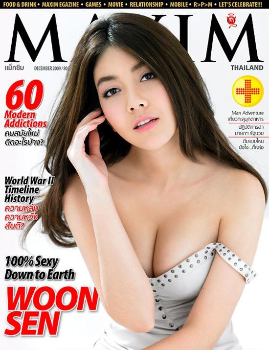 """""""วุ้นเส้น"""" โชว์ความ Sexy ใน MAXIM Magazine_หลุดดารา"""