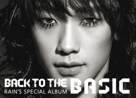 Rain's 'Back to the basic' album cover