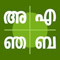 Malayalam Aksharamala Phone