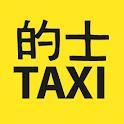 Macau Taxi Translator logo