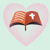 Bible In My Heart