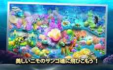 Nemo's Reefのおすすめ画像3